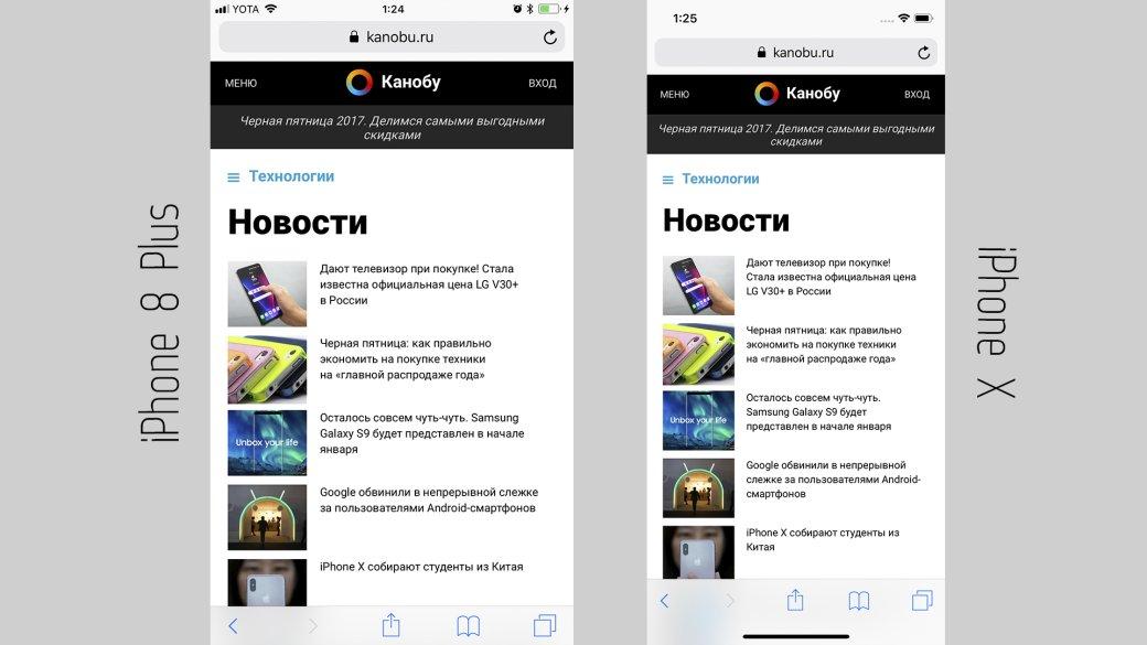Обзор iPhone X: бета-тест революции. - Изображение 8