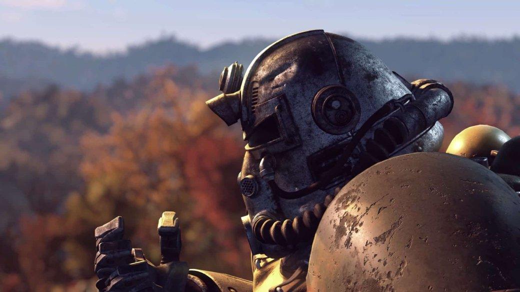 Fallout 76 еще невышла, аунее уже серьезные проблемы cПК-версией [обновлено] | Канобу - Изображение 2298