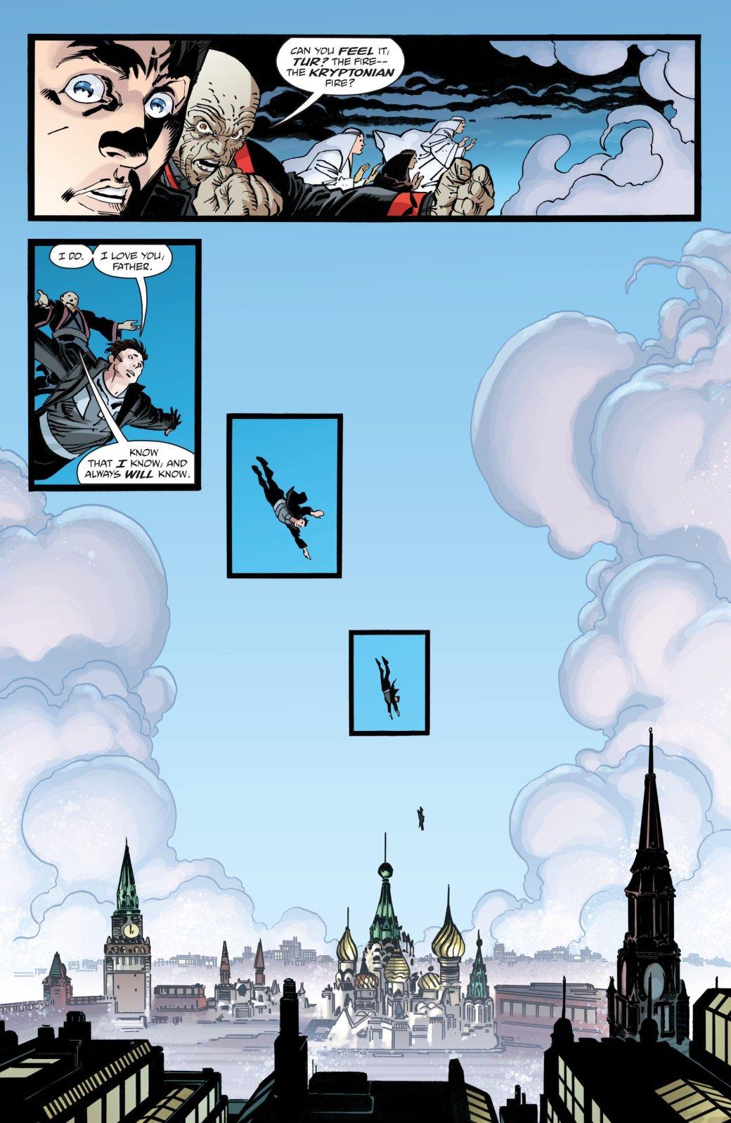 The Dark Knight: что нетак скомиксами Фрэнка Миллера про Бэтмена? | Канобу - Изображение 18