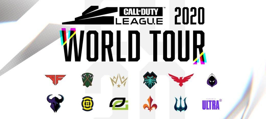Call of Duty League — это какой-то чемпионат США. 9 из 12 участников базируются в Штатах | Канобу - Изображение 0