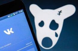 Пользователи «ВКонтакте» жалуются на проблемы с доступом к социальной сети