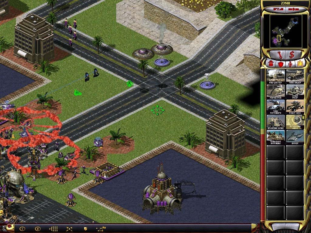 Забросили сеть: «Канобу» пытается поиграть в старые игры в онлайне | Канобу - Изображение 1580