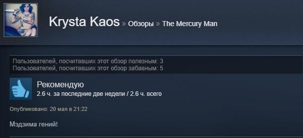 """«Русский """"Бегущий полезвию""""»: отзывы пользователей Steam о«Ртутном человеке» Ильи Мэддисона. - Изображение 11"""