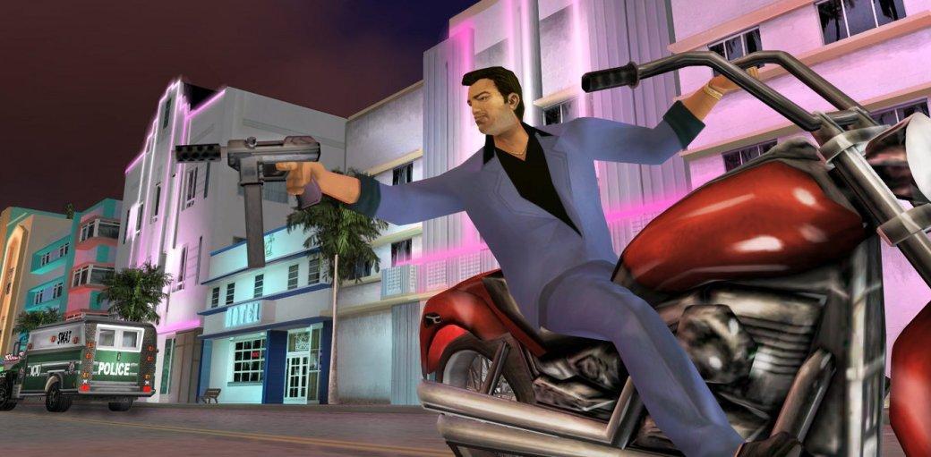 Лучшие части Grand Theft Auto - топ самых интересных игр серии GTA | Канобу - Изображение 8164