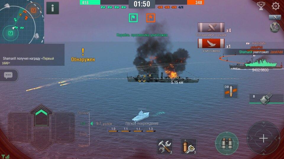 Разбираем World of Warships Blitz. Любителям морского боя посвящается. - Изображение 16