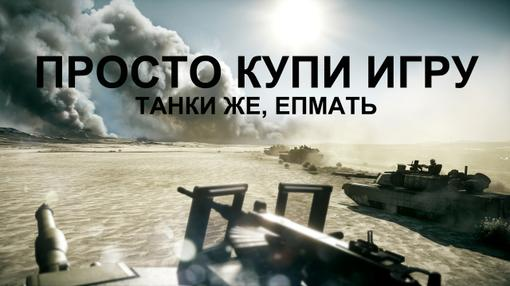 Electronic Arts. Mass Effect 3 и Battlefield 3 | Канобу - Изображение 2