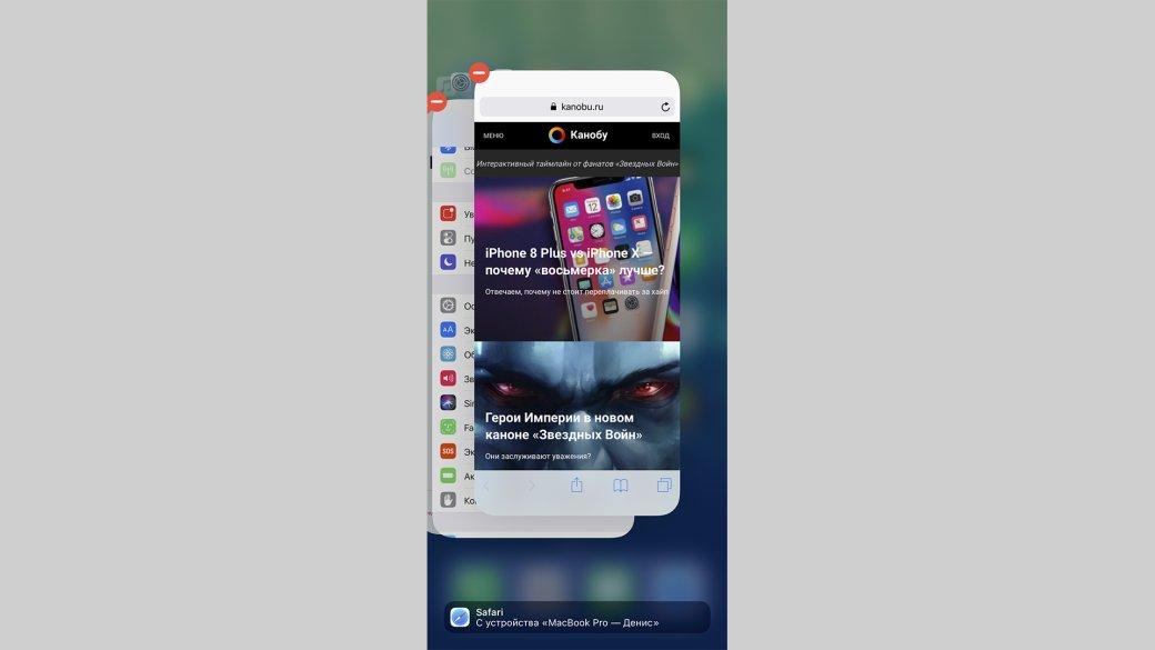 Как работает iOS 11 на iPhone X? | Канобу - Изображение 4