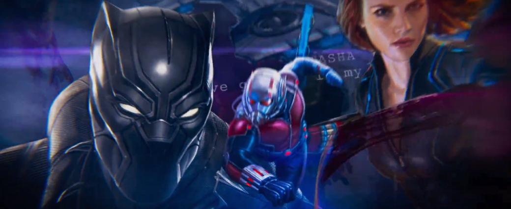 Начало конца: разбор первого трейлера фильма «Мстители: Война Бесконечности»   Канобу - Изображение 10629