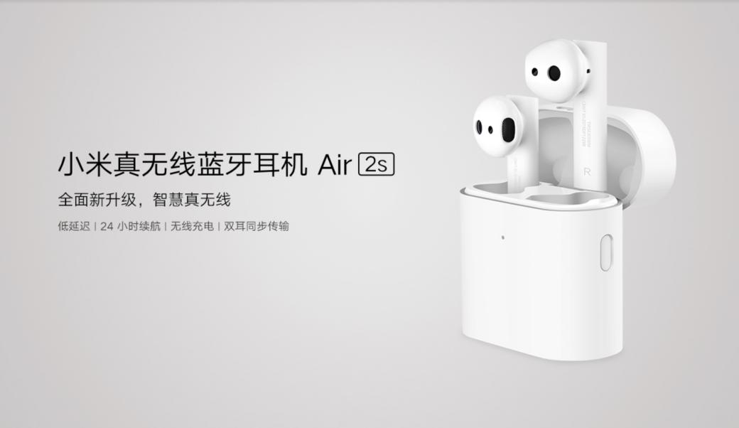 Xiaomi MiAir 2S: беспроводные наушники сшумоподавлением исутками автономной работы за4300 рублей | Канобу - Изображение 284