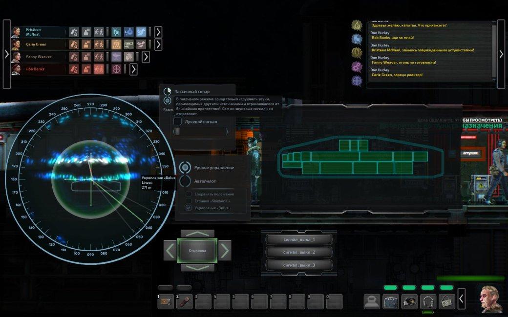 Разбираем Barotrauma— ролевую игру про подводников наспутнике Юпитера | Канобу - Изображение 4