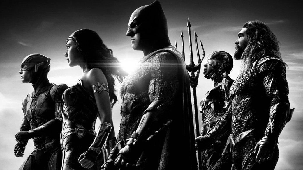 Рецензия на режиссерскую версию «Лиги справедливости» Зака Снайдера | Канобу