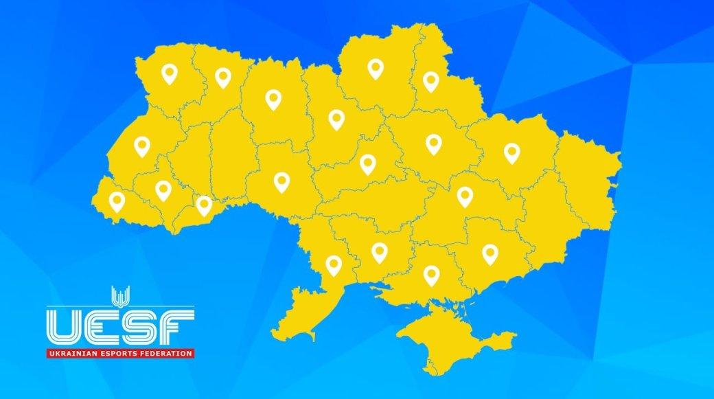 Федерации киберспорта Украины присвоен всеукраинский статус. - Изображение 1