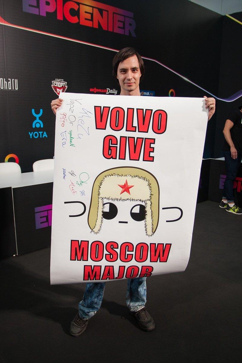 Турнир с $500 000 призового фонда в России | Канобу - Изображение 16
