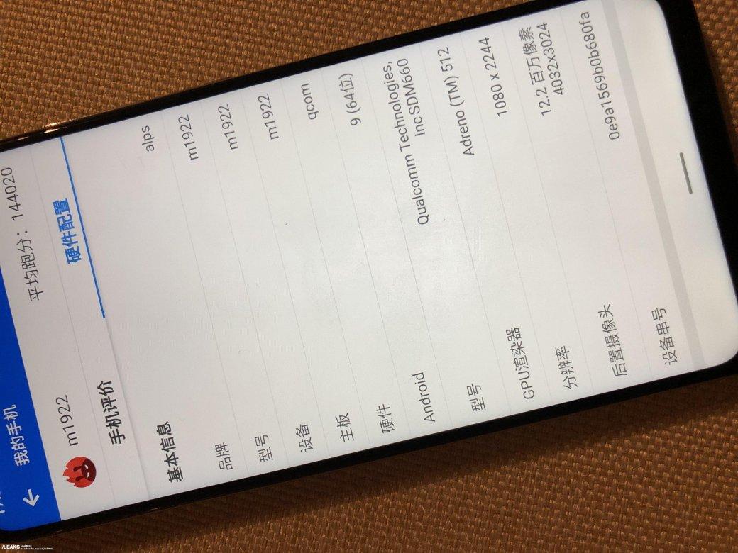 Meizu Note 9 Lite прошел тесты AnTuTu - отличный результат, но у Xiaomi Redmi Note 7 Pro лучше  | SE7EN.ws - Изображение 2
