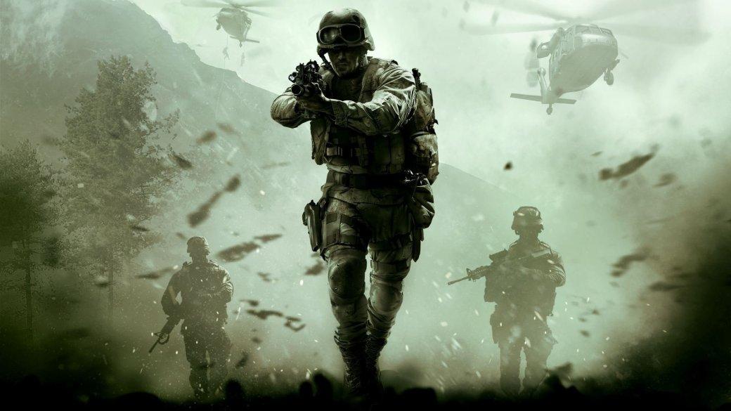 Возможно, ремастер Modern Warfare можно будет приобрести отдельно | Канобу - Изображение 2410