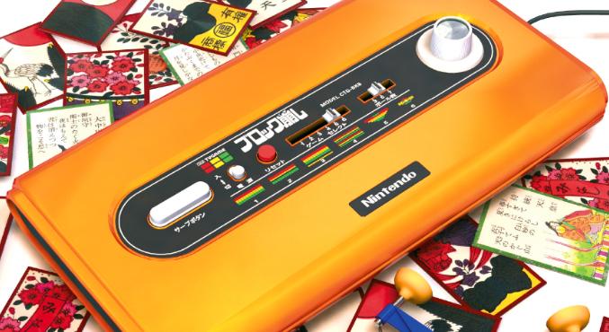 Книга «История Nintendo. 1889-1980» расскажет онеизвестных годах легендарной компании | Канобу - Изображение 1