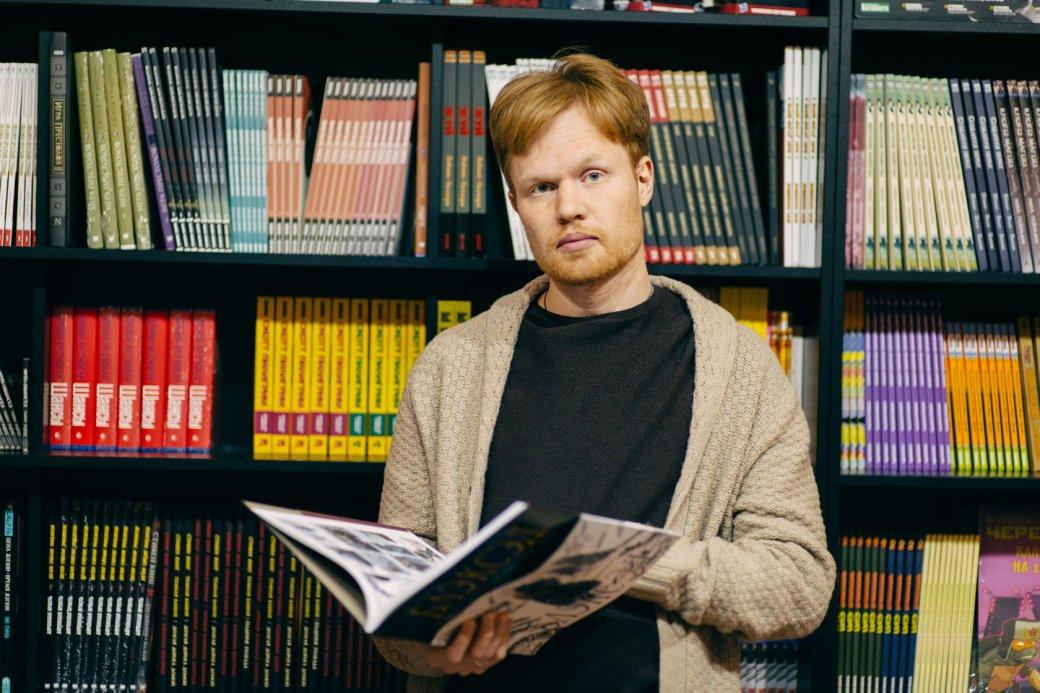 Беседа сИваном Чернявским— отретьем магазине «Чук иГик» иситуации нарынке комиксов   Канобу