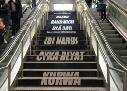 В датском метро появилась реклама со сленгом из CS:GO, обматерившая польских и российских туристов