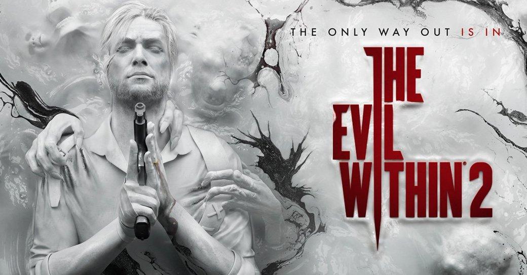 Лучшие игры Gamescom2017. Часть 3: Call ofCthulhu, The Evil Within2 | Канобу - Изображение 11