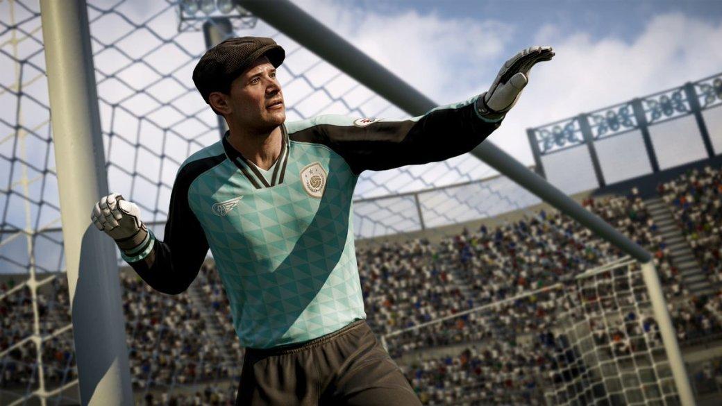 Рецензия на FIFA 18 | Канобу - Изображение 2