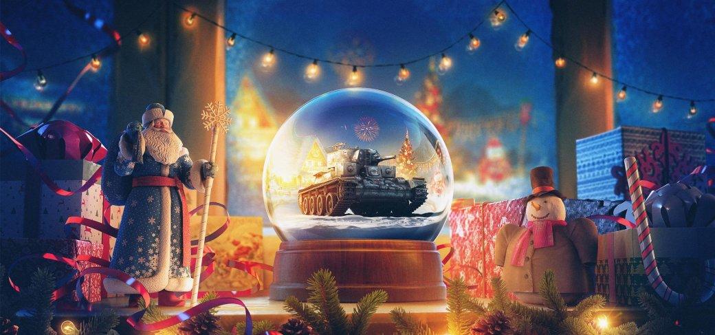 Как игры адаптируются к праздникам. Эволюция новогодних ангаров в World of Tanks | Канобу - Изображение 1721