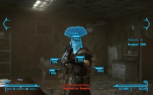 Fallout: New Vegas. Прохождение - пешком по пустошам Мохаве | Канобу - Изображение 7429