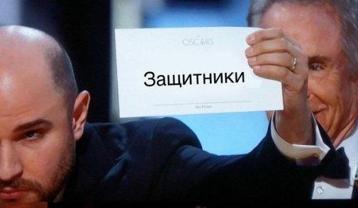 Гайд по фильмам «Оскара-2017»: Что стоит смотреть?   Канобу - Изображение 2481
