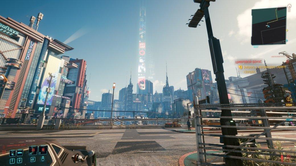40 крутых скриншотов Cyberpunk 2077 | Канобу - Изображение 7748