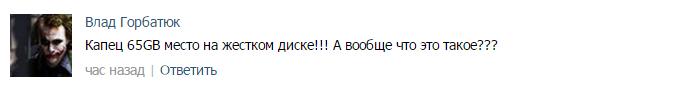 Как пользователи ПК отреагировали на перенос GTA 5 | Канобу - Изображение 5
