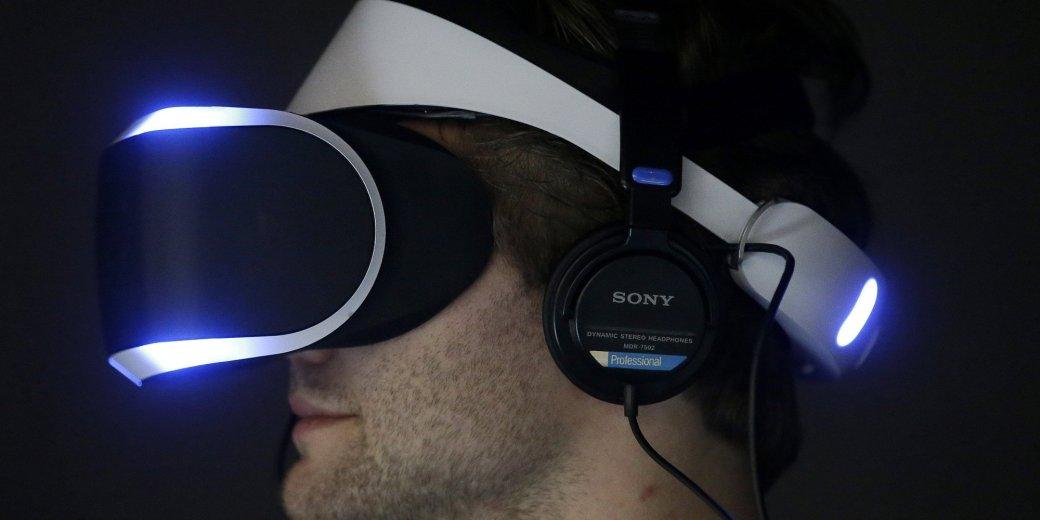 Чего мы ждем от Sony на E3 2015   Канобу - Изображение 7806