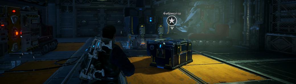 Gears of War 4: как изменилась Сера | Канобу - Изображение 11