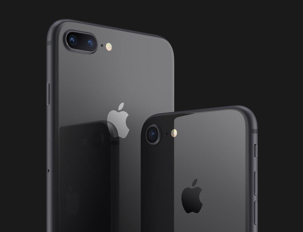 Текущие цены наiPhone XиiPhone 8 вРоссии. Новые смартфоны отApple подешевели на15%. - Изображение 3