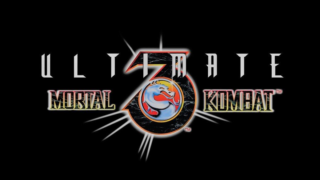 Очень сложный тест. Угадай фаталити изUltimate Mortal Kombat 3 покомбинации   Канобу