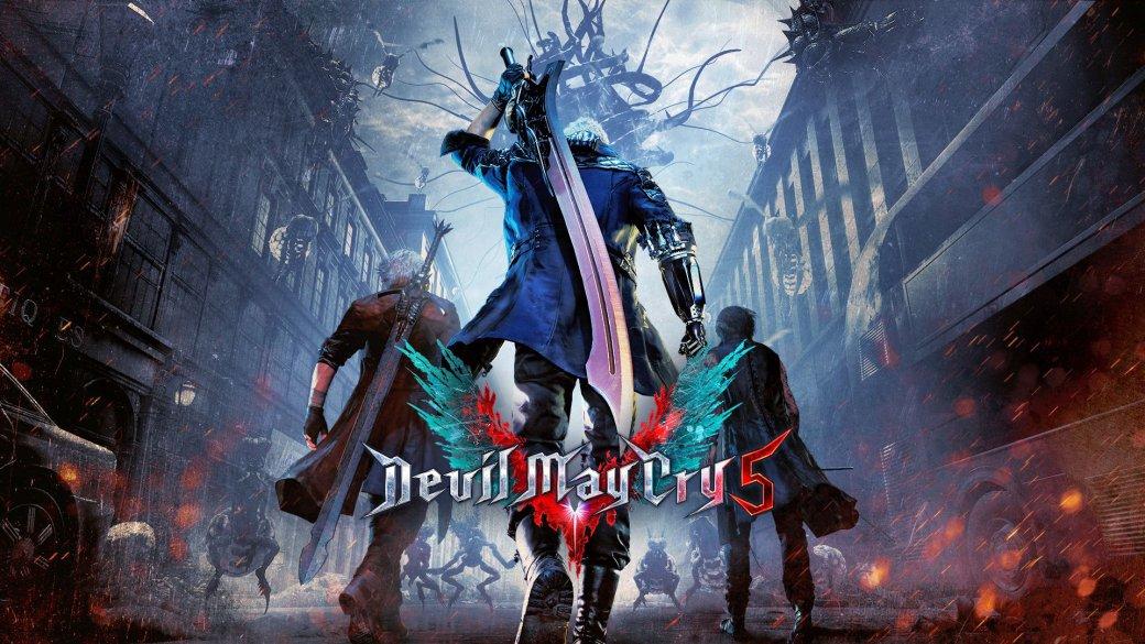Е3 2018. Devil May Cry5анонсирована— демонам пришел конец! | Канобу - Изображение 0
