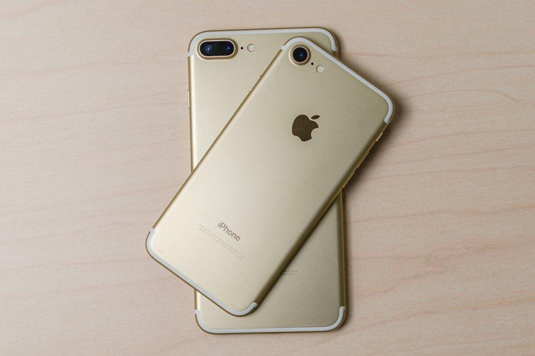 10культовых особенностей iPhone, которые мыпотеряли | Канобу - Изображение 5746